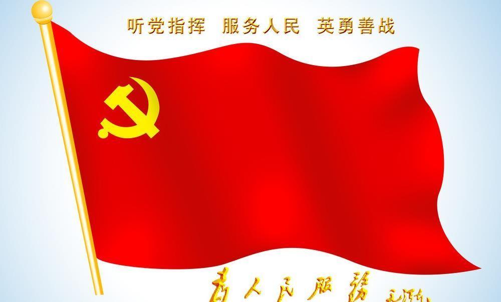 中共中央关于坚持和完善中国特色社会主义制度,推进国家治理体系和治理能力现代化若干重大问题的决定