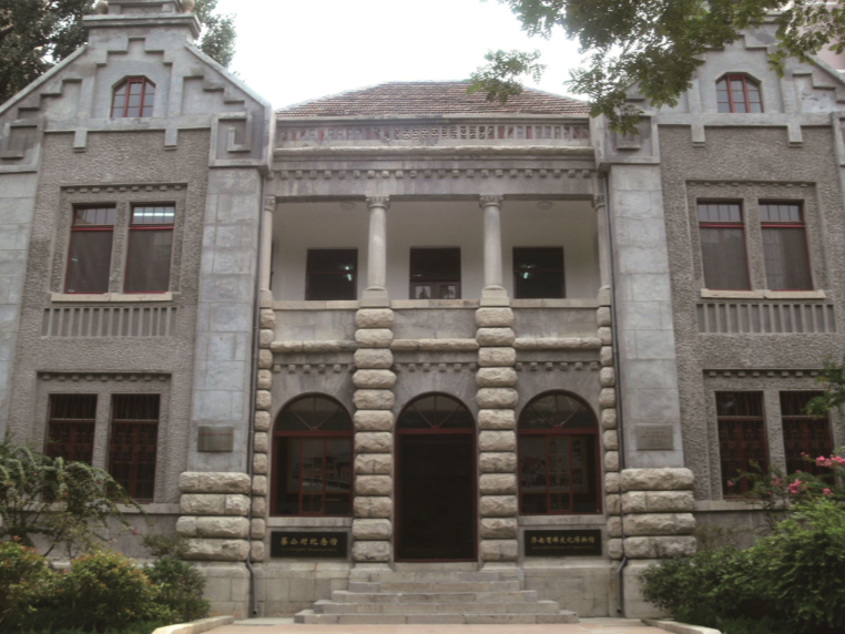 蔡公时纪念馆