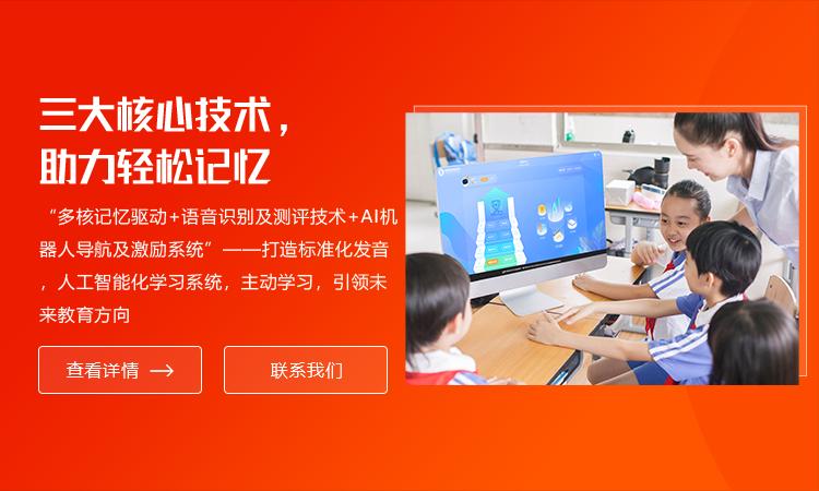 山东顺势教育科技有限公司